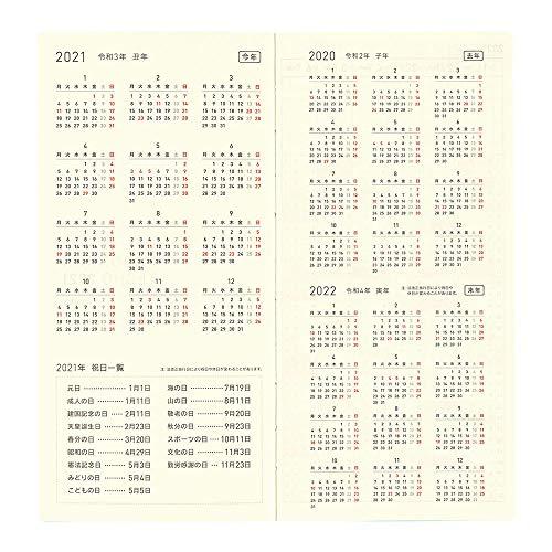 ほぼ日手帳2021weeksホワイトライン/ブラック4月始まり週間手帳b6変形