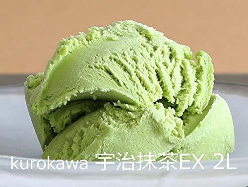 牛乳屋さんのアイスクリーム「宇治抹茶EX 2L」 kurokawa 業務用アイスクリーム ■黒川乳業