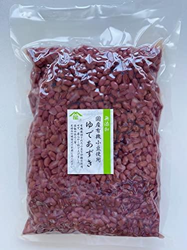 国産有機小豆使用 無添加ゆであずき1kg