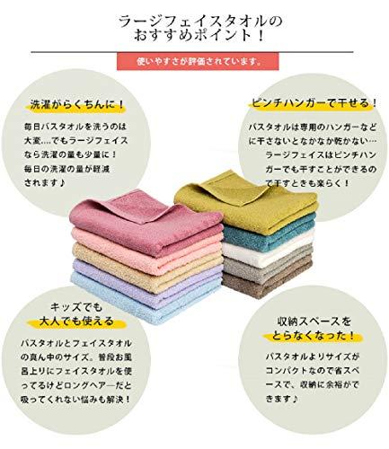 ブルーム日本製ラージフェイスタオル4枚セットホテルタイプ瞬間吸水やわらかタオルミニバスタオル(ホワイト)