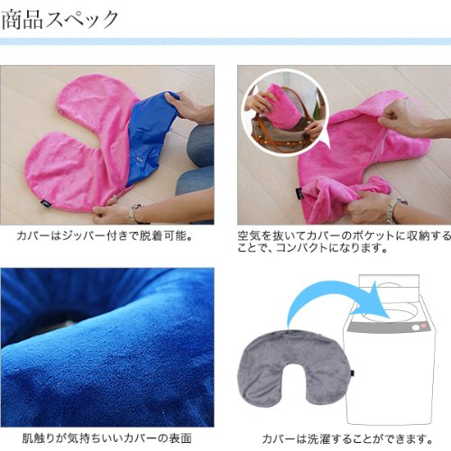 ottostyle.jp立体アイマスク&トラベルエアーネックピロー&耳栓3点セットピンク