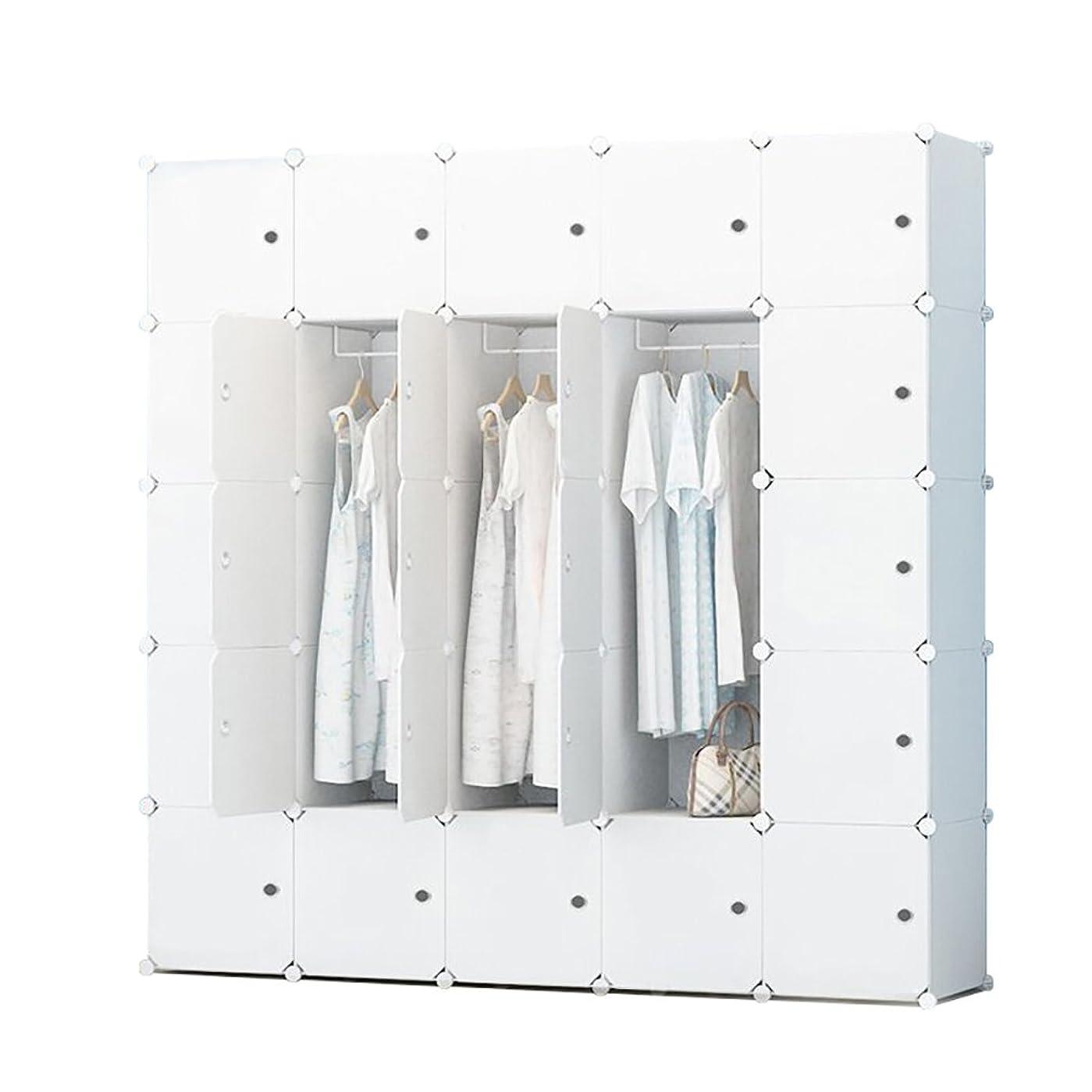MIRUIDA17 衣類収納洋服 ラック整理棚収納ボックス扉付き 収納棚 組立式 クローゼット 収納ボックス ホワイト