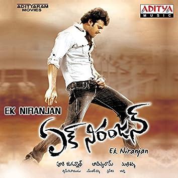 Ek Niranjan (Original Motion Picture Soundtrack)