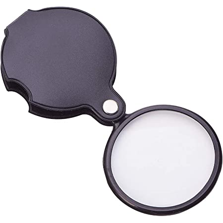Examining The Circuit Board Folding Pocket Magnifying Glass with Rotating Protective Leather Sheath for Reading Newspaper Portable Magnifying Glass Black Map Appreciating Antiques