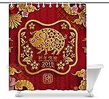 Quafoo Feliz año Nuevo Chino 2019 Año de The Pig Paper Cut Style Decoración de la casa Cortina de baño para baño Baño Decorativo Cortina de baño con Anillos, 72 (Ancho) x 84 (Alto)