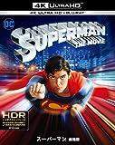 スーパーマン 劇場版〈4K ULTRA HD&ブルーレイセット〉[Ultra HD Blu-ray]