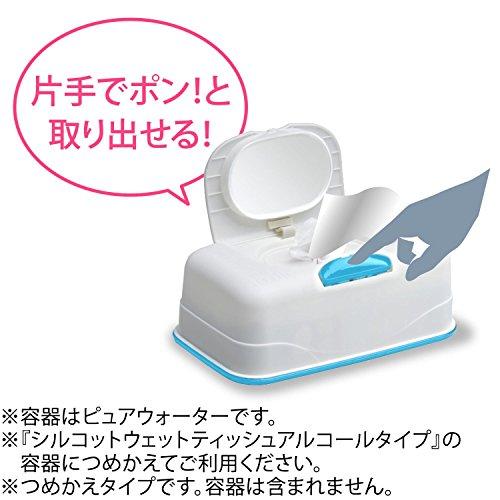 ユニチャーム シルコット 99.99%除菌ウェットティッシュ つめかえ用 40枚×3
