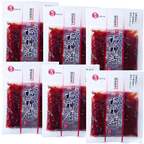 国産 福神漬け 赤福神漬け 合成保存料 合成着色料不使用 使いやすい 小分けサイズ 110gx6袋 まとめ買い