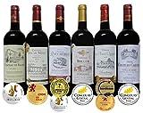 ALL金賞受賞(ダブル金賞入) 赤ワイン6本セット フランス ボルドー産 ソムリエ厳選 750ml×6本