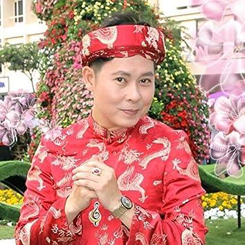 Nhạc Xuân Fony Trung