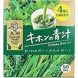 キホンの青汁 3g×50袋