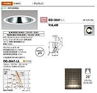 山田照明/ダウンライト DD-3547-LL