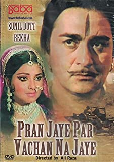 Pran Jaye Par Vachan Na Jaye (Brand New Single Disc Dvd, Hindi Language, With English Subtitles, Released By Baba Digital Media) Made In USA