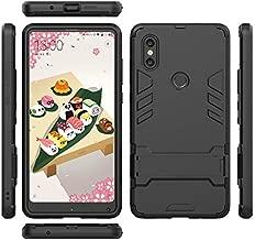 جراب هاتف Xiaomi Mi Mix 2S / Xiaomi Mi Mi Mix2S - جراب خلفي من البولي كربونات ومادة TPU غطاء هجين مضاد للصدمات جراب واقٍ لهاتف Xiaomi Mi Mix2S Mix 2 S