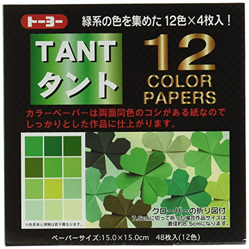 Toyo Origami Tant, 15 cm x 15 cm, Green, 12 Colors, 4 Each
