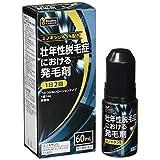 [Amazon限定ブランド]【第1類医薬品】 PHARMA CHOICE ミノキサン5 60mL