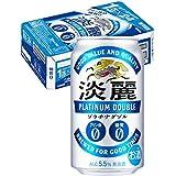 【発泡酒】[糖質ゼロ・プリン体ゼロ]キリン 淡麗プラチナダブル [ 350ml×24本 ]