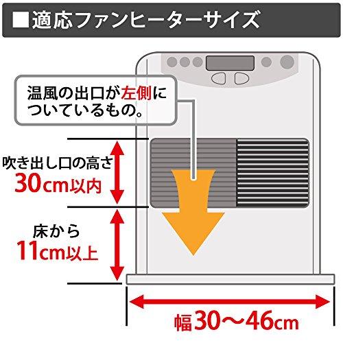 アイリスオーヤマ吹出し口ガード幅30~46cm対応シルバーFDG-350FL