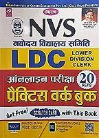 NVS LDC Online Exam Practice Work Book - 2082 (Hindi)