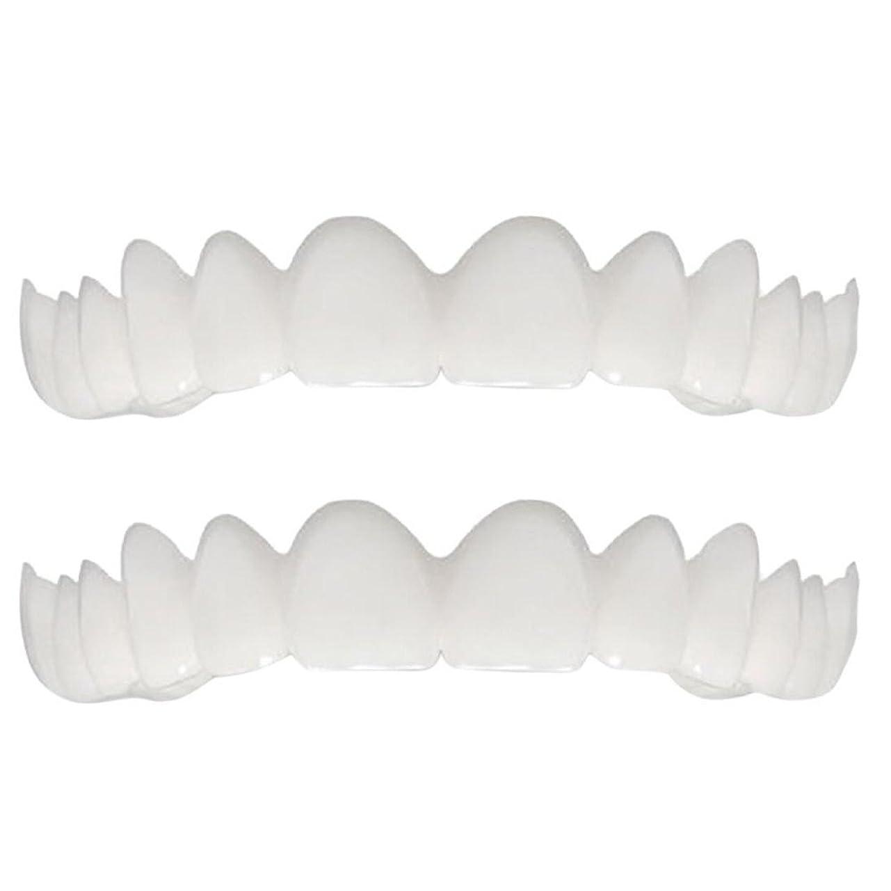 練る遺跡テキスト柔らかい歯の総義歯と合うシリコーンのシミュレーションの上下の総義歯(5セット),Opp