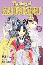 The Story of Saiunkoku, Vol. 8