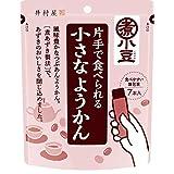井村屋 片手で食べられる小さなようかん 7本 ×8袋