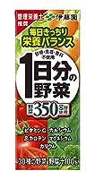 伊藤園 1日分の野菜 紙パック 200ml×24本×(2ケース)
