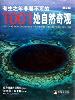 1101 Natural Wonders You Must See Before You Die (Chinese Edition)