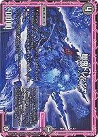 デュエルマスターズ/DMEX-05/11/幽鬼ドレッシャ
