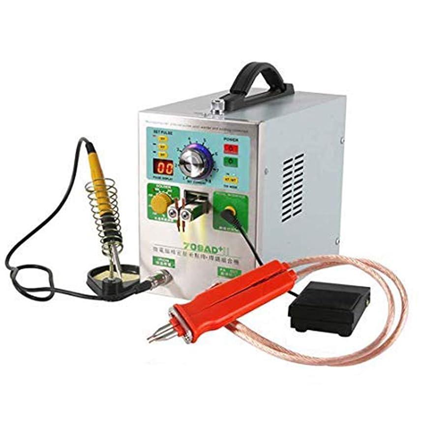 エスカレーターお誕生日同志110ボルト溶接機、手動スポット溶接ペン、パルスバッテリースポット溶接機キット溶接ペンは異なるニッケル材料の溶接に適しています