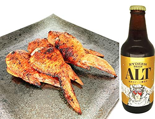 八海山 ライディーンビール ALT 330ml 手羽餃子10本セット (冷蔵品)
