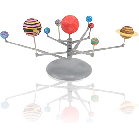 D・STONE 太陽系 オモチャ 惑星 モデル 模型 子ども 天文学 ソーラーシステム 科学研究