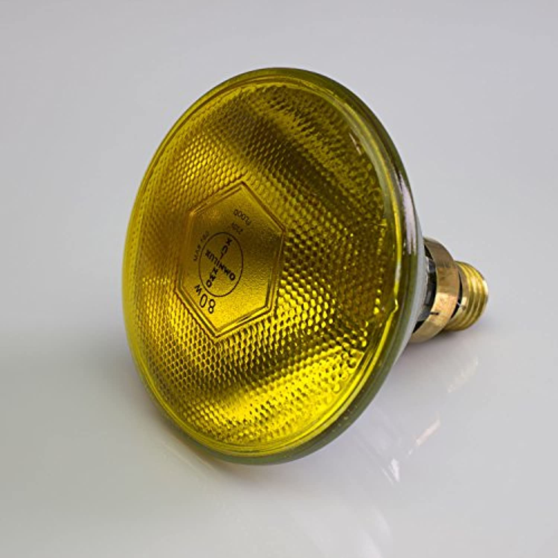 Showking Set aus 5 x Leuchtmitteln PAR-38 230V   80W   Sockel E-27   gelb - Ersatzlampe für PAR-38 Scheinwerfer