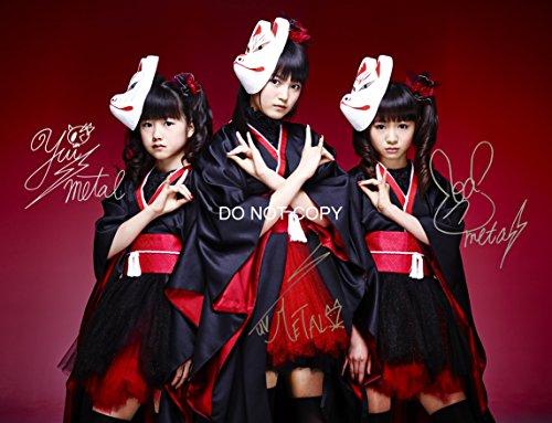 "Babymetal Japenese Heavy Metal Trio Reprint Signed 11x14"" Poster Photo #1 RP"