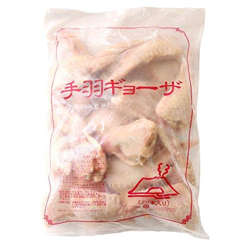 【冷凍】 アサヒ物産 業務用 手羽ギョーザ 20本入り 中骨なし 手羽餃子