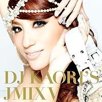 St's Jmix 5 by DJ Kaori (2012-03-28)