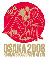OSAKA 2008 ROOMUSIKA