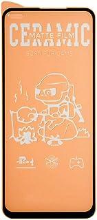 شاشة حماية بتقنية النانو من الجيلاتين والسيراميك مقاومة للكسر وغير لامعة ومضادة لبصمات الأصابع، وبلصق كامل وبدرجة صلابة 1...
