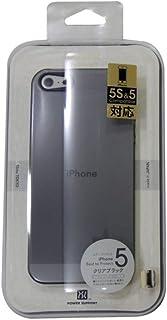 パワーサポート エアージャケットセット for iPhone5S/5 PJK-73