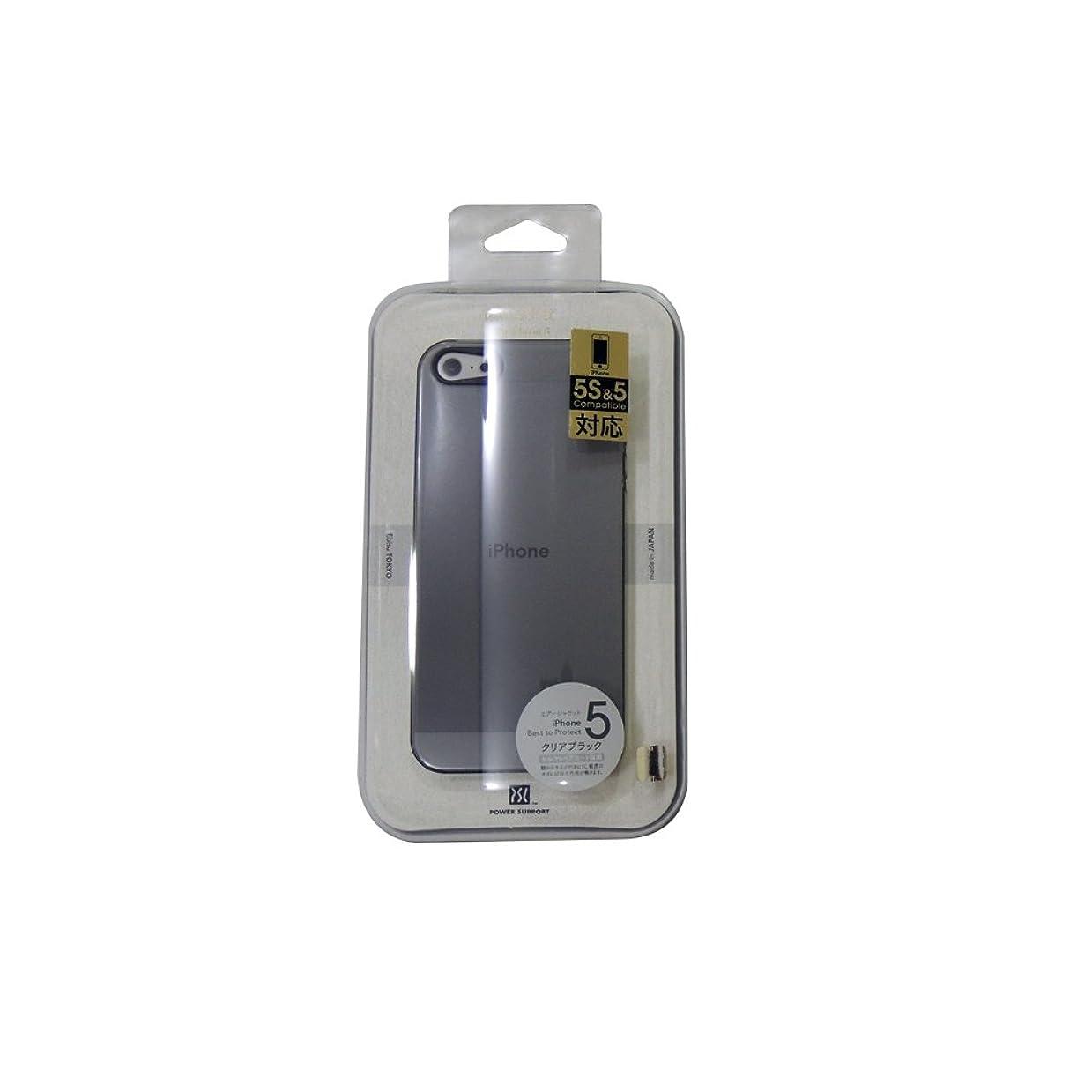 作り忠誠真剣にパワーサポート エアージャケットセット for iPhone5S/5 PJK-73