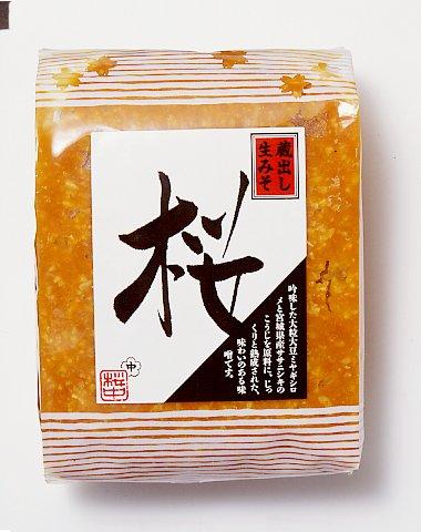 桜中味噌(桜1kg・袋詰め)