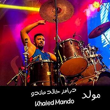 Moled Drums (feat. Mohamed Karam)