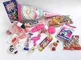 101672 kleine gefüllte Schultüte 22cm Flamingo Plüsch Anhänger mit Spielsachen & Schulbedarf als Geschenk zum Schulanfang Zuckertüte
