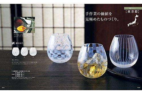 ハーモニック『日本の贈り物抹茶』