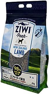 ZiwiPeak ジウィピーク エアドライ・ドッグフード ラム(羊) 4kg