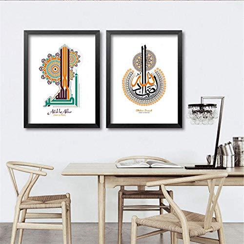 DLFALG creatief Arabisch islamitisch canvas schilderij van de gewenste print-afbeelding-ontwerp voor muzikanten wooncultuur, 60 x 80 cm x 2 niet ingelijst