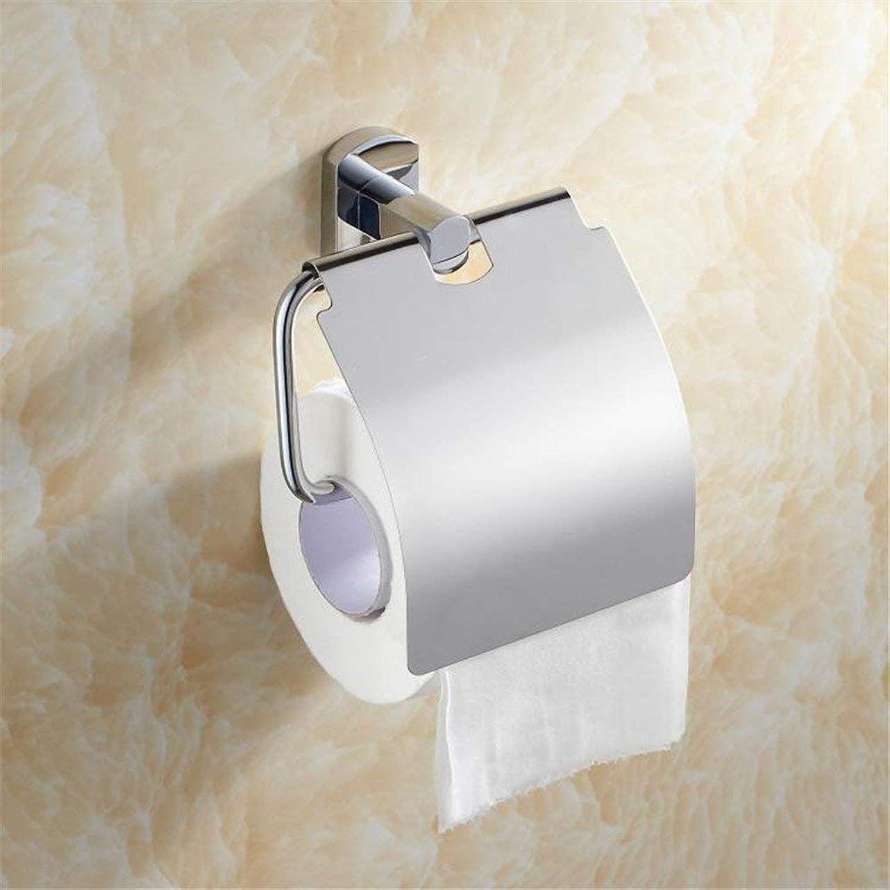 乏しい九羊飼いXD 浴室トイレ半オープンハンドカートンロール紙ラックトイレティッシュホルダー寝室のキッチンペーパーホルダー