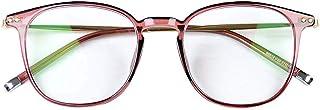 Blue Light Blocking Glasses, TR90 lichtgewicht frame, Ontlast Glazen vermoeidheid en anti-Vertigo-Computer Game Mobile Pho...