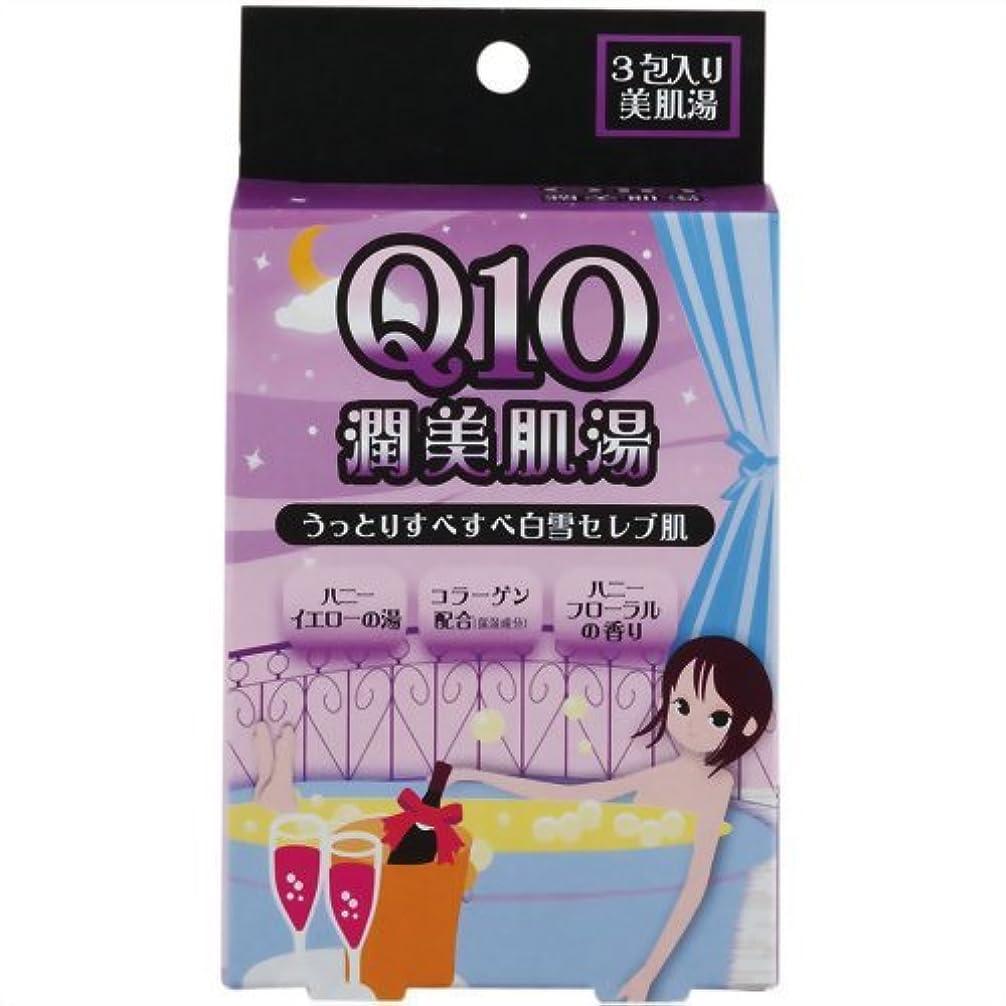 乳白色卒業休眠紀陽除虫菊 Q10 潤美肌湯 (ハニーフローラルの香り)【まとめ買い10個セット】 N-8371