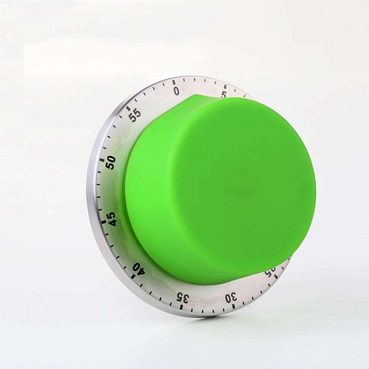 立方体はっきりと滑るキッチンタイマー、クッキングタイマー時計、アラーム付き磁気サポート、ABSボディカウントダウンキッチンリマインダー happyL (Color : Green)